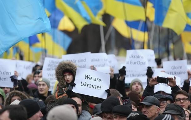 Шествие украинских мигрантов